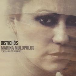 Marina Mulopulos - Disticòs